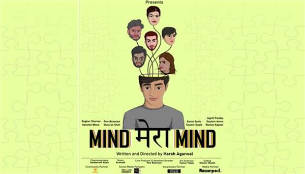 mind mera mind revolves around the mental issues faced by the gay community