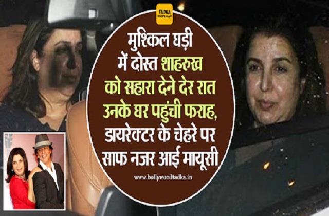 farah khan reached shahrukh khan house photos viral