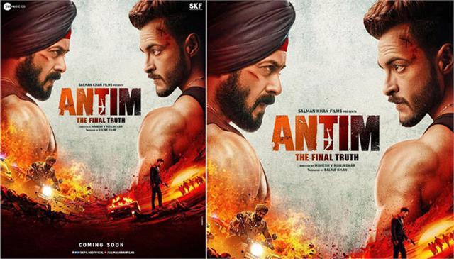 film antim imdb rating