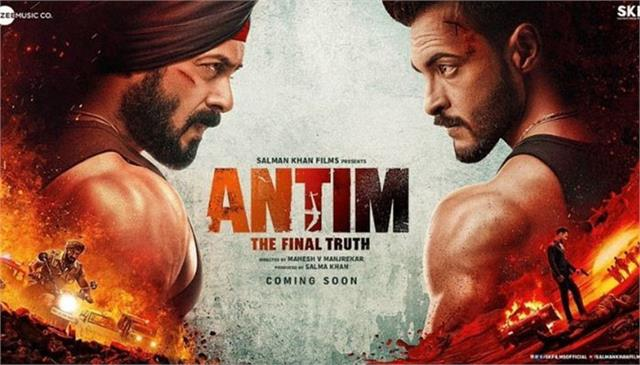 people eagerly waiting for antim the final truth