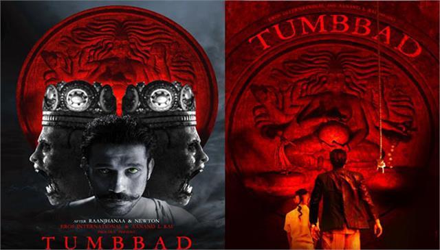 anand gandhi tumbbad completes 3 years