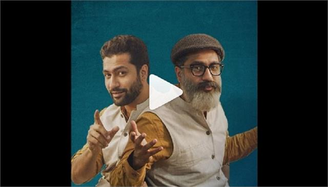 vicky kaushal becomes news reporter for this special reason