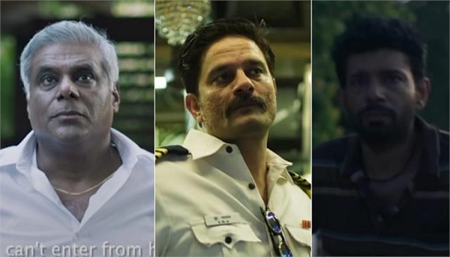 drishyam films tryst with destiny trailer rocking the internet