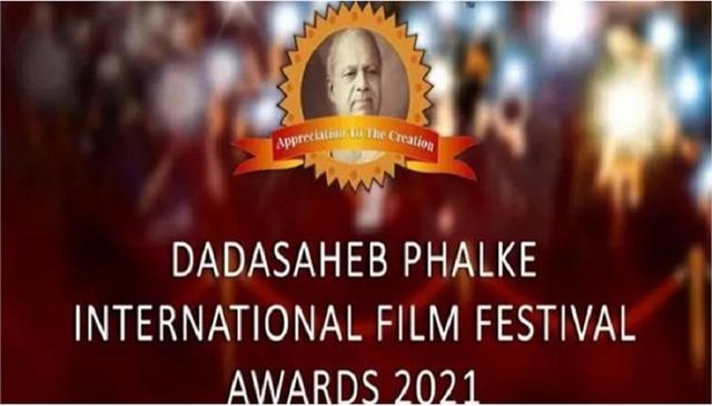 dadasaheb phalke film festival awards will take place on 20 february