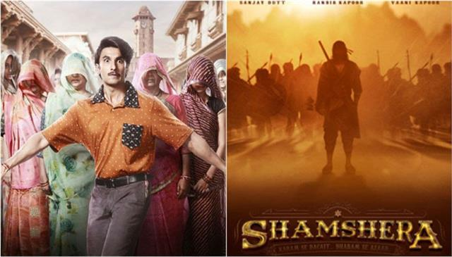 prime video to be the streaming destination for 4 movies from yash raj films