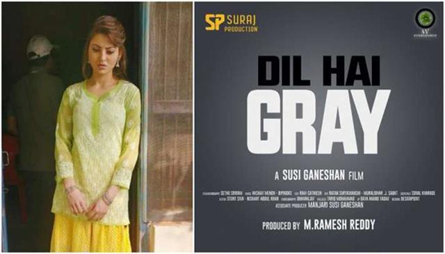 urvashi rautela upcoming film dil hai grey poster out