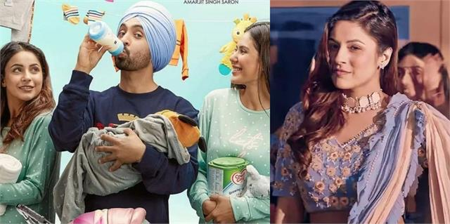 shehnaaz gill  diljit dosanjh and sonam bajwa film honsla rakh review