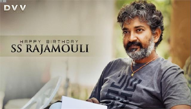 the team of the film rrr wished ss rajamouli on his birthday like this