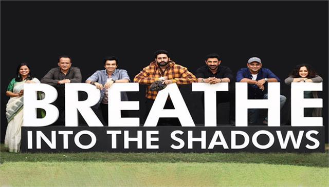 breath into the shadow new season shooting start
