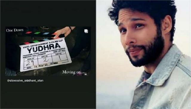 siddhant chaturvedi wraps up shoot schedule for excel entertainment yudhra