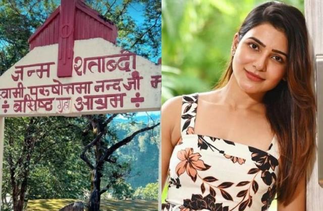 samantha akkineni reached rishikesh after divorce with naga chaitanya