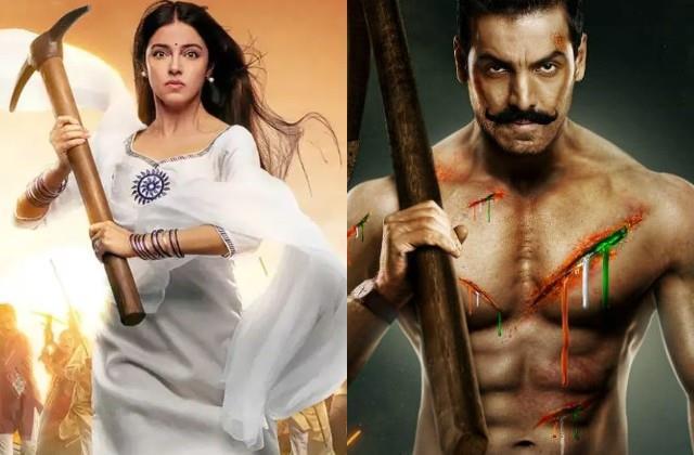 john abraham and divya khosla kumar film satyameva jayate 2 new poster out