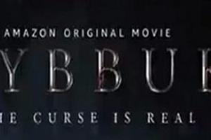 amazon prime video launches the motion poster of its horror thriller dibbuk