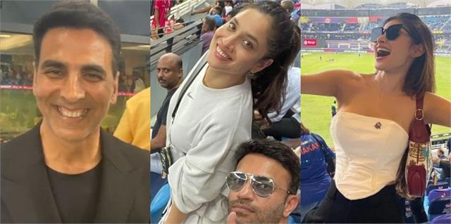 akshay kumar to mouni roy enjoys india and pakistan t 20 match in dubai stadium