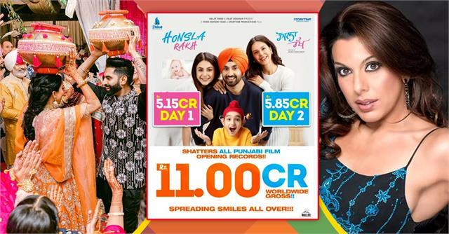pooja bedi got corona positive shehnaaz gill and diljit dosanjh film earn 11cr
