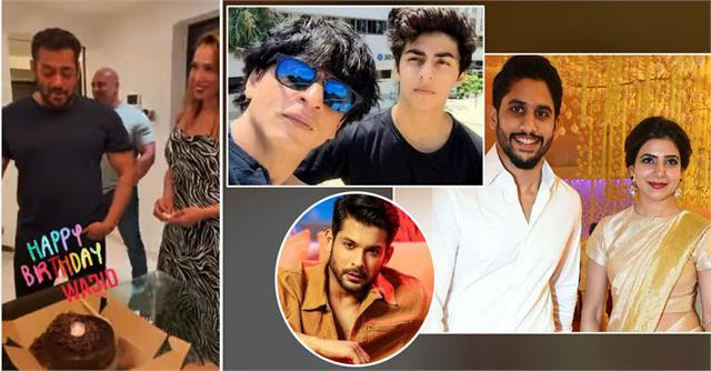 aryan khan drug case to sidharth shukla wins best actor award today top news