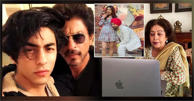 aryan khan sent to jail to shehnaaz gill and kirron kher comeback in work