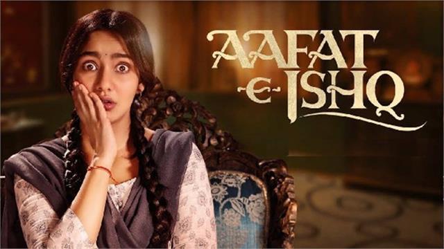 aaft e ishq s trailer released