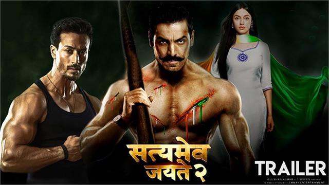 satyamev jayate 2 trailer released today