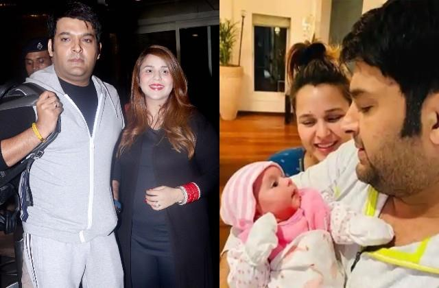 kapil sharma confirm that his wife ginni chatrath expecting second baby