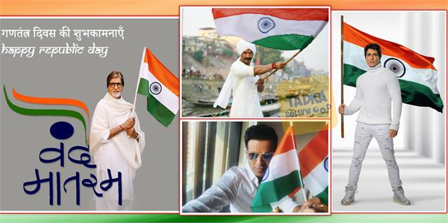 amitabh bachchan and others stars wishes on 72th republic day