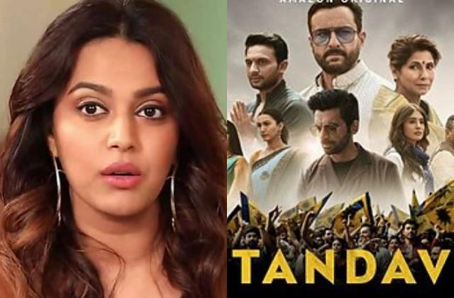 swara bhaskar reaction over demand of ban of  tandav  web series