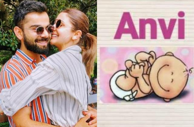 virat kohli anushka sharma named their baby girl anvi know the meaning name