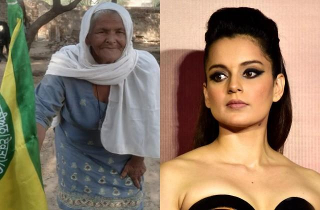 defamation case filed against kangana in punjab by mahinder kaur