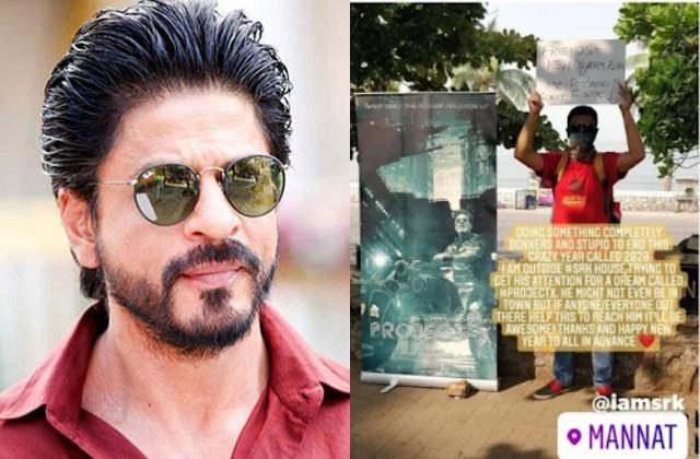 a man camps outside shah rukh  bungalow to sign film with actor