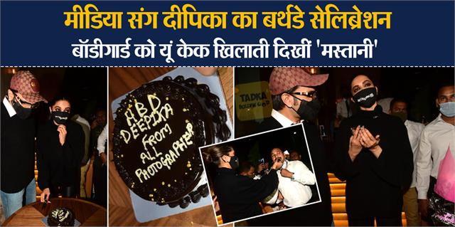deepika padukone celebrate birthday with her team and photographers
