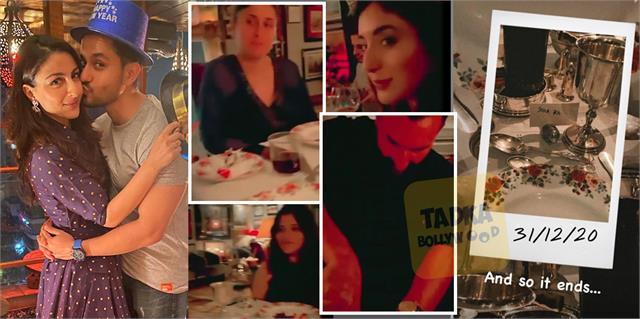 kareena kapoor khan and saif ali khan new year 2021 lavish feast with friends
