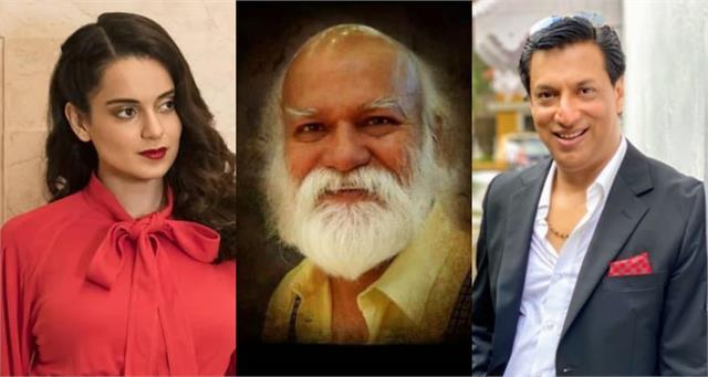 satya paul passes away kangana ranaut and many stars pay tribute