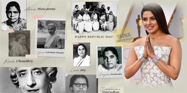 priyanka chopra remember 15 women who helped draft the constitution of india