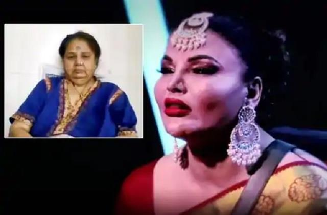 rakhi sawant mother cried to meet daughter before going operation theatres