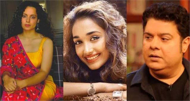 jiah khan sister accused sajid khan and kangana ranaut give her reaction