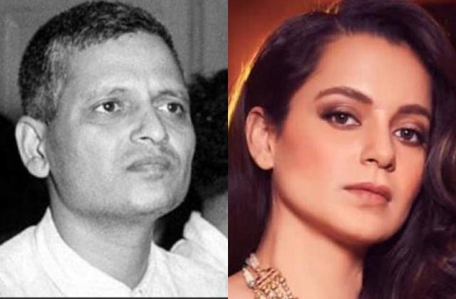 kangana support of nathuram godse on death anniversary of mahatma gandhi