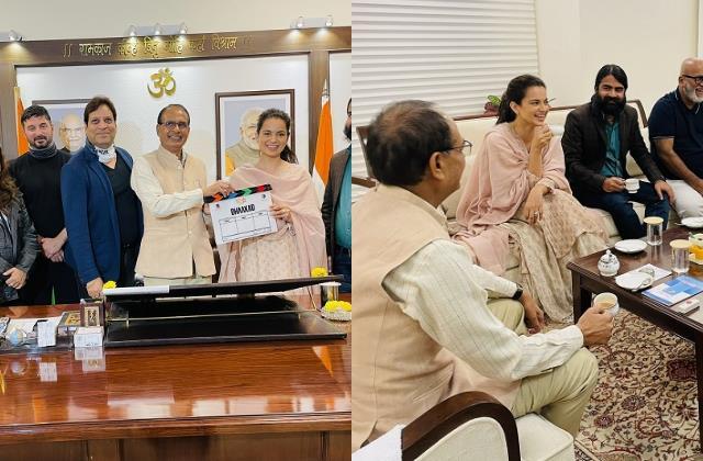 kangana ranaut meet with madhya pradesh cm shivraj singh chauhan