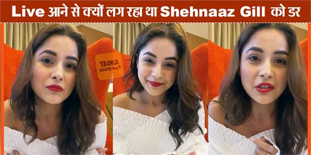shahnaaz gill live video she talking about her birthday shaadi makeup