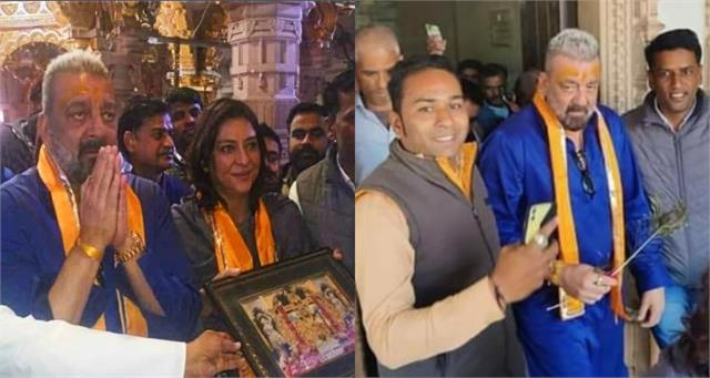 sanjay dutt visited sawalia seth temple with his sister priya dutt