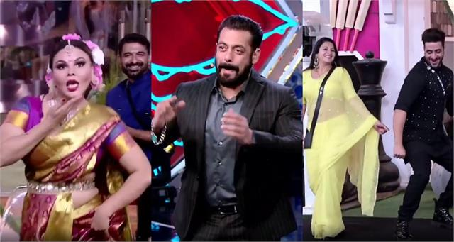 rakhi sawant perform lavani dance salman khan joins the housemates