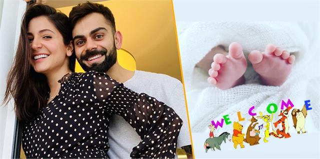 vikas kohli clarifies first photo of virat anushka baby goes viral