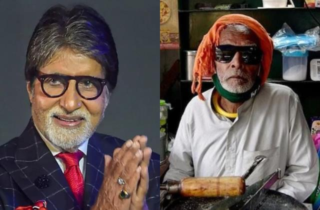 amitabh bacchan sent 5 5 lakh rs for help to baba ka dhaba owner
