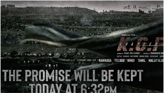 इंतजार खत्म! आज शाम सामने आएगी KGF-2 की रिलीज डेट
