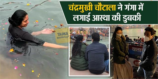 kavita kaushik enjoys kumbh 2021 with husband see actress haridwar trip pictures