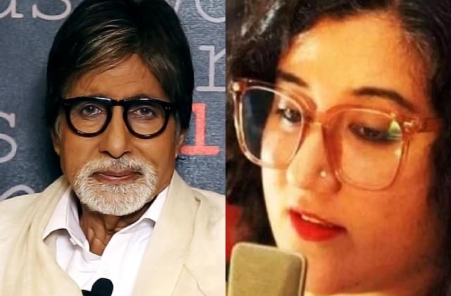 amitabh bachchan covid caller tune replaced with jasleen bhalla