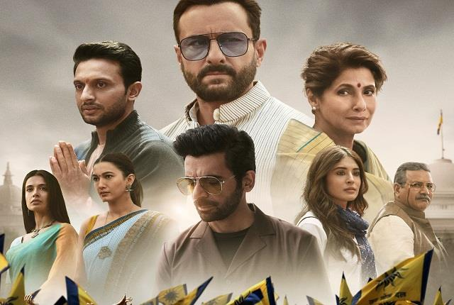 Tandav Controversy: लेखक, निर्माता और निर्देशक को बॉम्बे हाईकोर्ट ने दी राहत, मिली तीन सप्ताह तक की अग्रिम जमानत