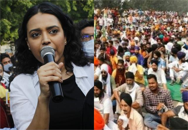 swara bhaskar reached tikri border to support farmers against farmer bills
