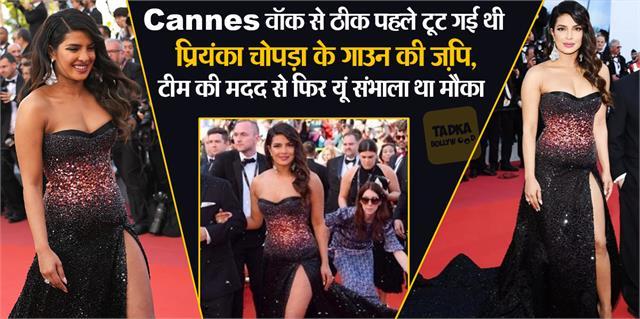 priyanka chopra opens up on wardrobe malfunction at just before cannes debut