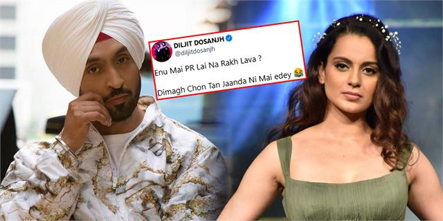 diljit dosanjh hits back at kangana ranaut and offers her job as his pr person