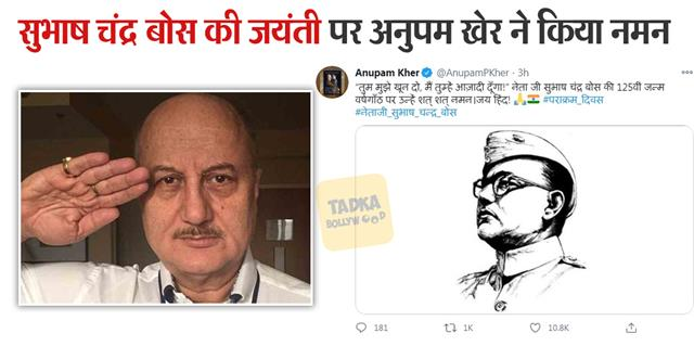 anupam kher remembers subhash chandra bose on his 125th birth anniversary